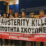 """Austerity Kills"" - Foto: Metropolitan Community Clinic at Helliniko / www.facebook.com/GreekAusterityHealthCrisis"